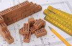 Как получить градостроительный план через МФЦ?