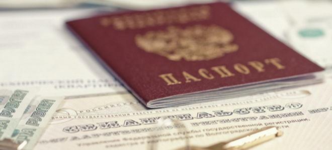 Замена паспорта в МФЦ в 20 и 45 лет: документы и порядок действий