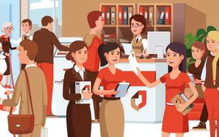 МФЦ Тосно – сайт, часы работы, телефон и адрес