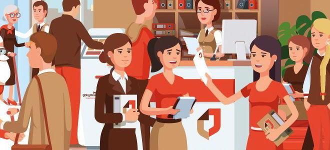Флагманский офис МФЦ ЮЗАО – сайт, телефон, адрес и время работы