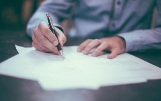 Оформление договора дарения в МФЦ: документы, стоимость и сроки