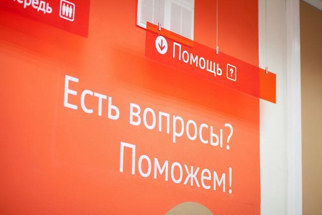 Флагманский офис МФЦ ЦАО